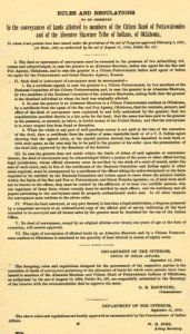 Rules and Regulations document